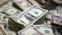 Dollar Drifts Higher; Next Week's Fed Meeting Looms Large