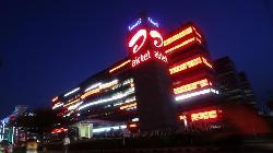 SC Verdict in Centre's Favour: Bharti Airtel Shares Decline
