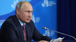 """Crude Oil Slips as OPEC Updates Forecasts; Putin Says $100/Bbl """"Quite Possible"""""""
