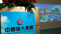 Evergrande Jumps Even as Its Fate Remains Uncertain