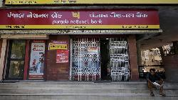PNB Housing Retail Shareholders Have Got a Raw Deal: Advisory Firm SES