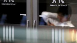 Japan shares lower at close of trade; Nikkei 225 down 0.03%