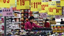 Chinese Inflation Climbs to 13-Year High Alongside Soaring Raw Material Prices