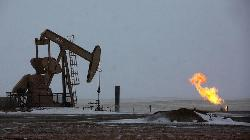 Crude Oil Edges Lower at End of Volatile Week