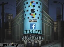 Teknoloji şirketlerinden gelen gelir raporları Nasdaq'ı rekor seviyeye yükseltti