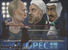 İran baskılara yenik düşerek petrol fiyatlarını yükseltecek mi?