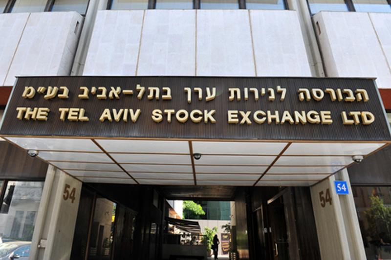 İsrail piyasaları kapanışta düştü; TA 35 0,85% değer kaybetti