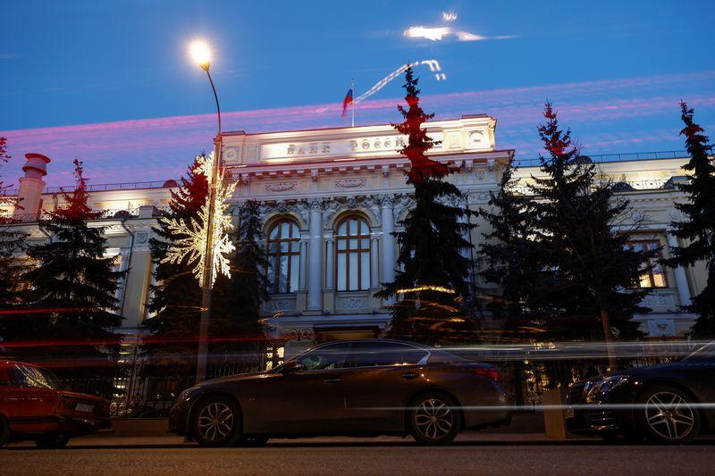 ЦБ Азербайджана сохранил ставку на уровне 6,25%