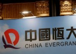 China Evergrande Misses Two More Dollar Bond Interest Payments, Debt Woes Continue