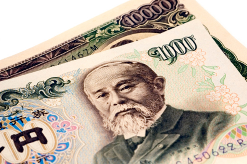 Forex - Yen Inches Up as China Cancels Trade Talks, Dollar Also Gains