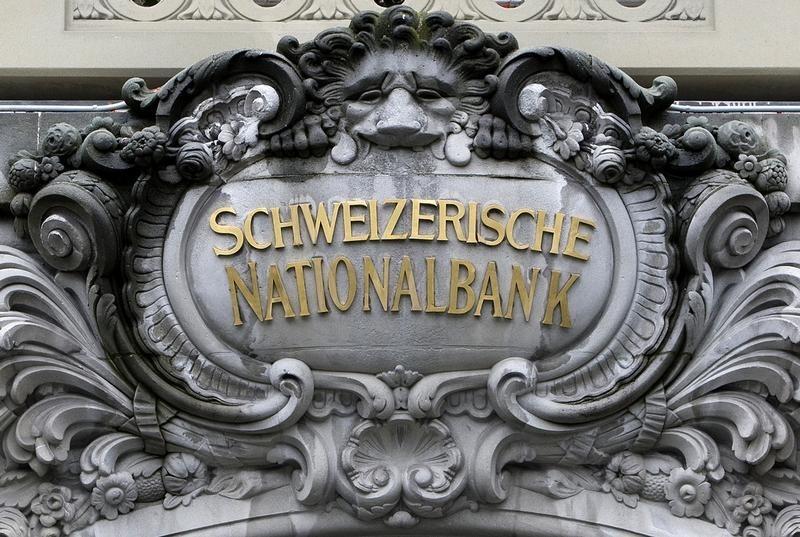 İsviçre Merkez Bankası'ndan güçlü frank uyarısı