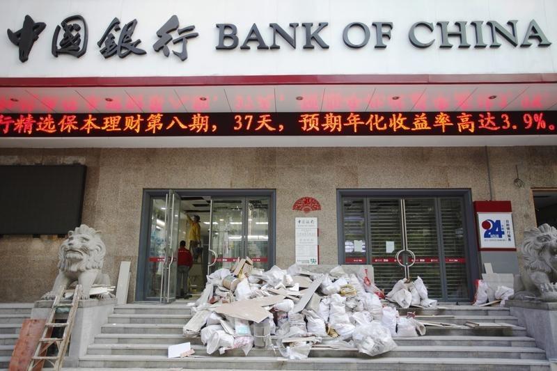 BC chinês diz que agirá de forma firme por internacionalização do iuan em 2021