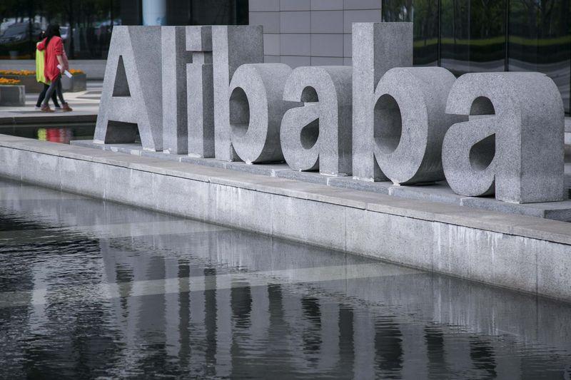 Alibaba'nın geliri Q3'te online alışverişteki artışın desteğiyle Wall Street beklentilerini aştı