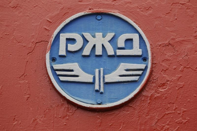 АКРА присвоило выпуску облигаций РЖД на 11 млрд рублей рейтинг