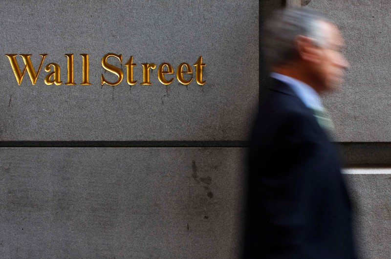 ABD piyasaları kapanışta yükseldi; Dow Jones Industrial Average 0,42% değer kazandı