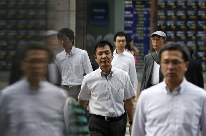Japan shares lower at close of trade; Nikkei 225 down 0.30%