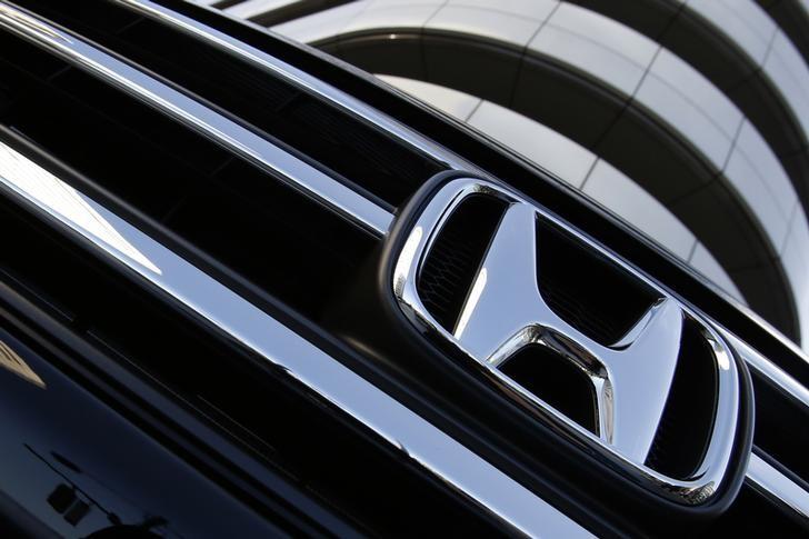 Honda yıllık kâr beklentisini %23 yükseltti
