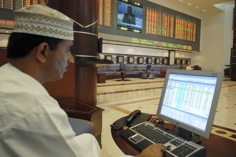 United Arab Emirates stocks mixed at close of trade; DFM General down 0.29%