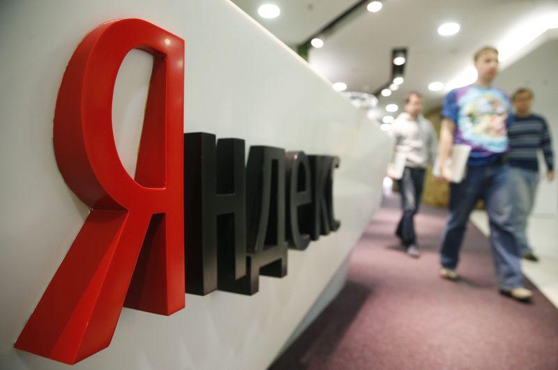 Платформа «Яндекс.Облако» запустила два новых сервиса
