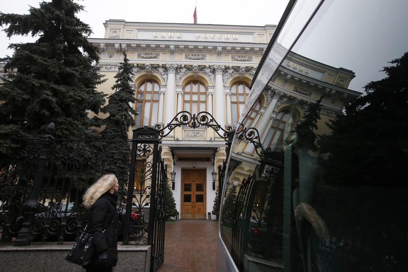 ЦБ готов участвовать в дискуссии с правительством о темпах приватизации - Швецов