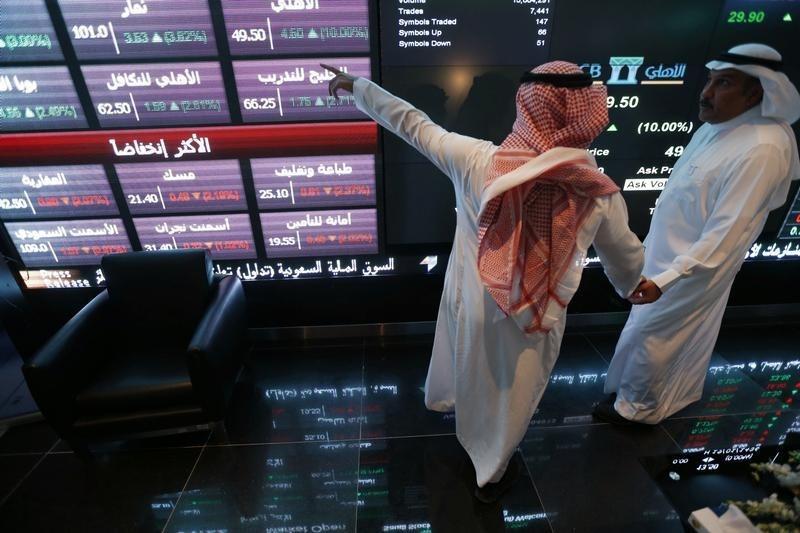 United Arab Emirates stocks lower at close of trade; DFM General down 0.57%