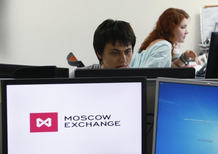 Rusya piyasaları kapanışta düştü; MOEX Russia 0,45% değer kaybetti