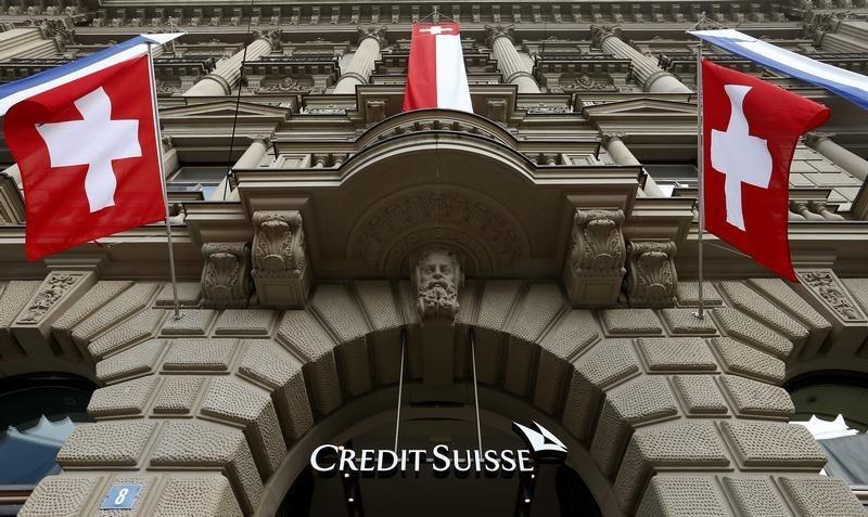 Ошибки менеджеров Credit Suisse способствовали краху Archegos