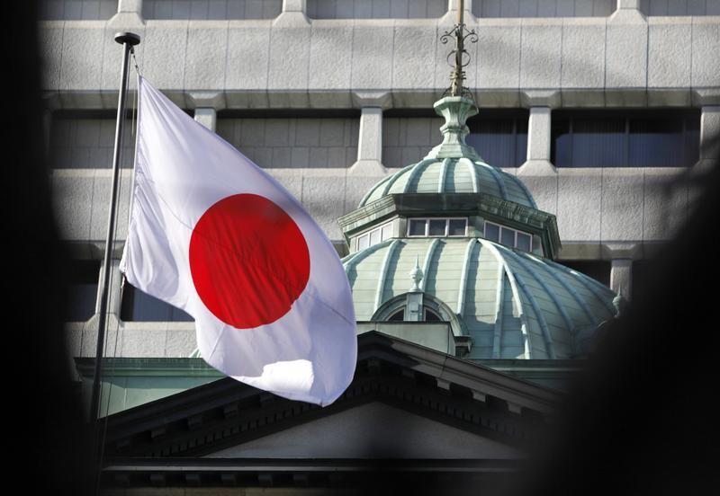 Bank of Japan, Asya'nın tahvil piyasasını desteklemek için