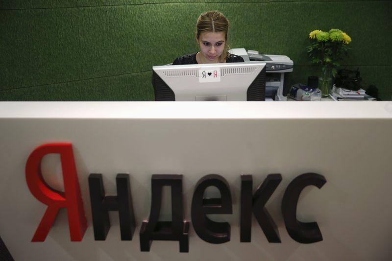 Яндекс выкупит часть доли Uber за $1 млрд: акции выросли