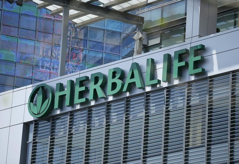 Herbalife-Aktie auf Talfahrt: Schwaches Geschäft führt zu Prognosesenkung