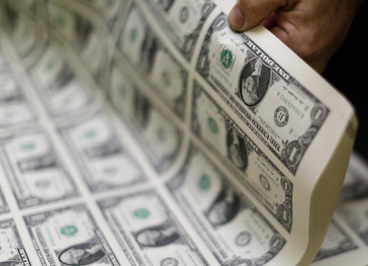 Dollar Edges Lower; Tone Still Supportive Ahead of Payrolls