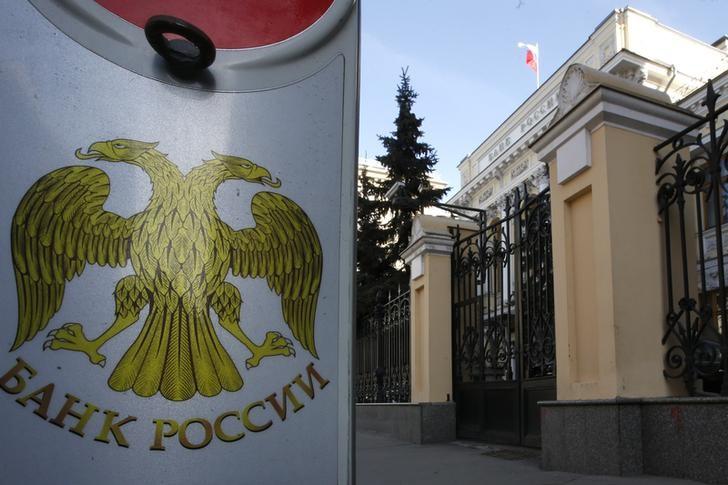 ЦБ РФ предпочитает предпринимать стандартные шаги изменения ставки