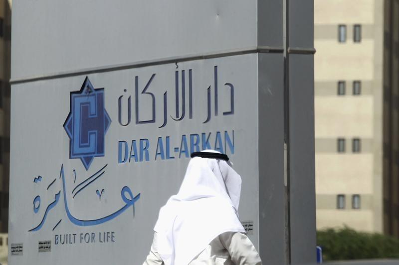 Saudi Arabia stocks higher at close of trade; Tadawul All Share up 1.10%