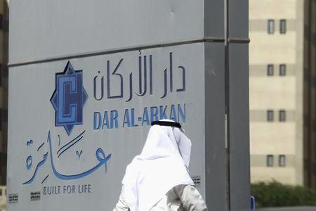 مؤشرات الأسهم في السعوديه ارتفعت عند نهاية جلسة اليوم؛ المؤشر العام السعودي صعد نحو 0.72%
