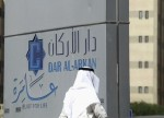 Saudi Arabia stocks higher at close of trade; Tadawul All Share up 0.25%