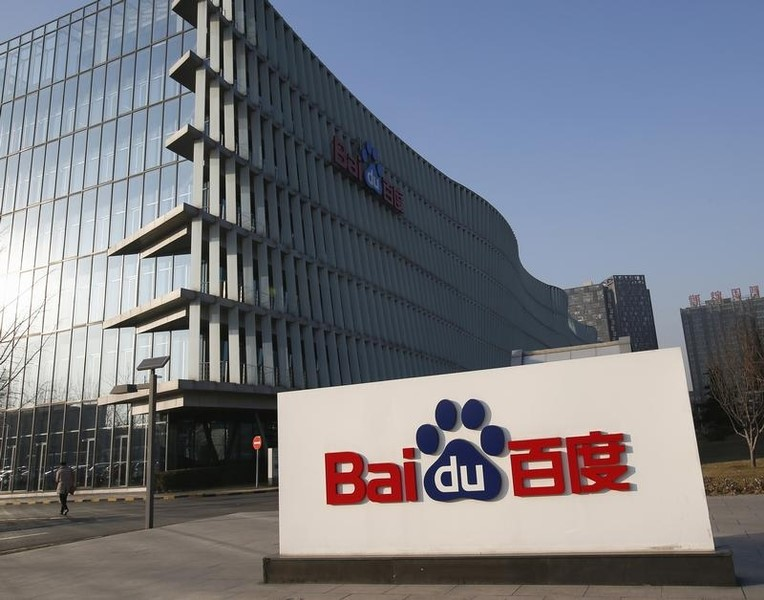 Baidu: Self-Driving Cars, Cloud Computing Catalysts