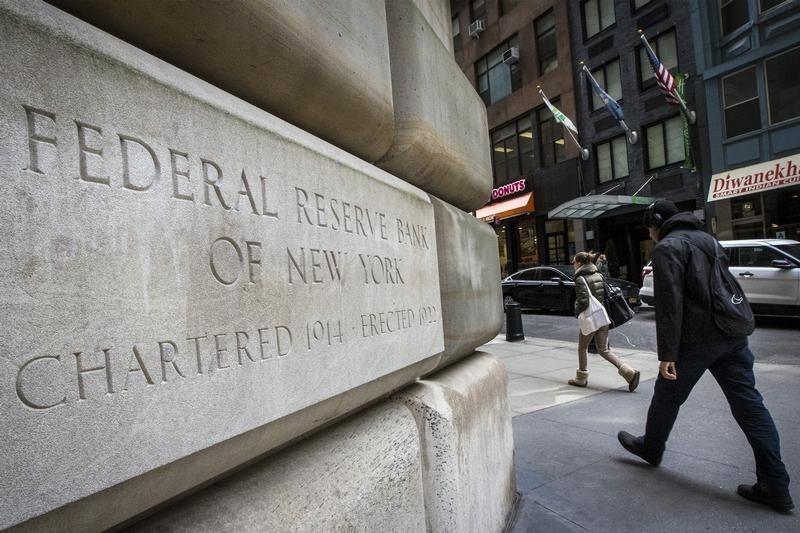 La Fed garde ses taux inchangés et maintient le tapering pour bientôt