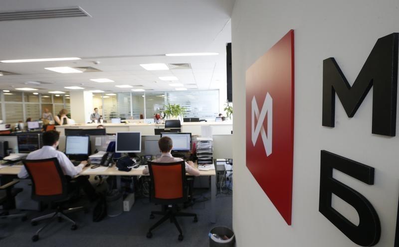Rusya piyasaları kapanışta düştü; MOEX Russia 0,43% değer kaybetti