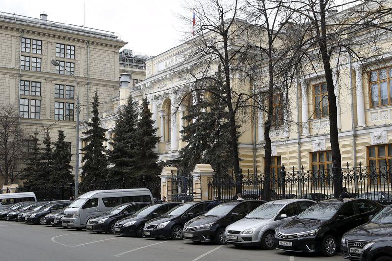 К концу года ЦБ РФ может зарегистрировать пятый маркетплейс от вендора