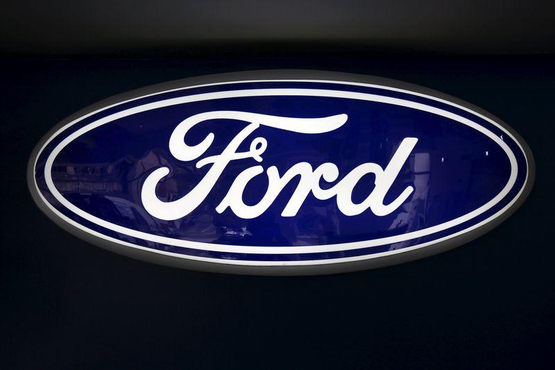 Ford сократит 1,4 тыс. штатных сотрудников в США
