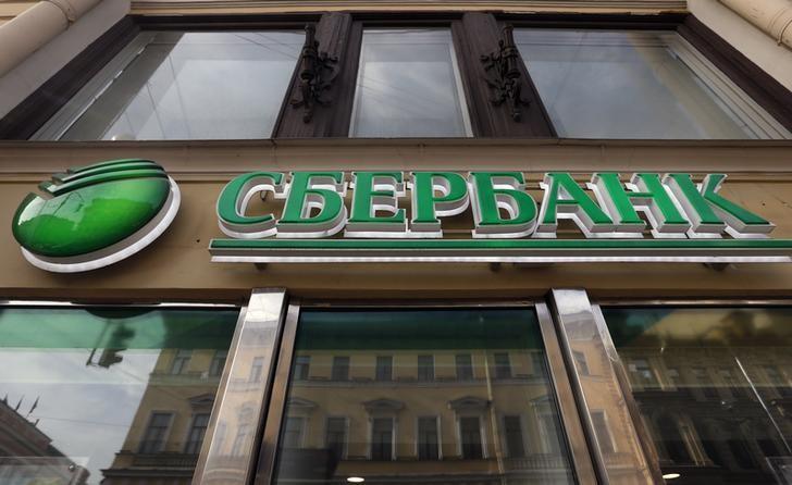 Чистая прибыль Сбербанка заполугодие выросла дорекорда
