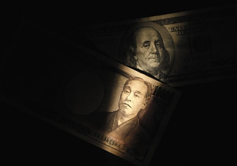 El dólar, en mínimos de la sesión frente al yen ante las tensiones comerciales