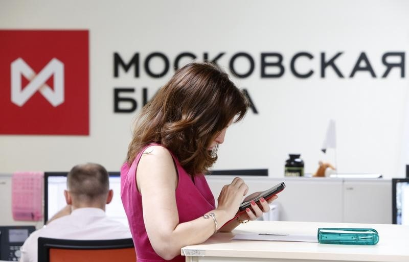 Russia stocks lower at close of trade; MOEX Russia down 0.50%