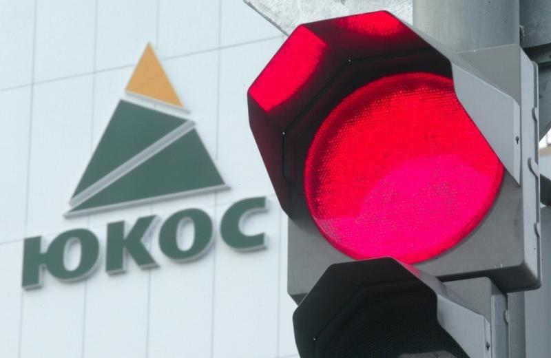 Гаагский арбитраж взыскал сРоссии $5млрд поиску ЮКОСА