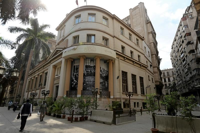 Egypt issues new rules on buying treasury stocks in bid to support market