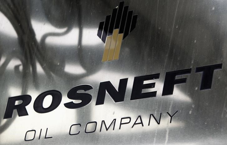 Роснефть закрыла сделку по продаже 5% «Восток Ойл»