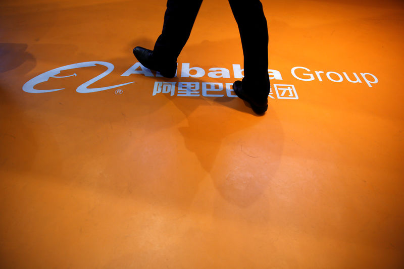 Alibaba: A Dirt-Cheap Stock to Consider