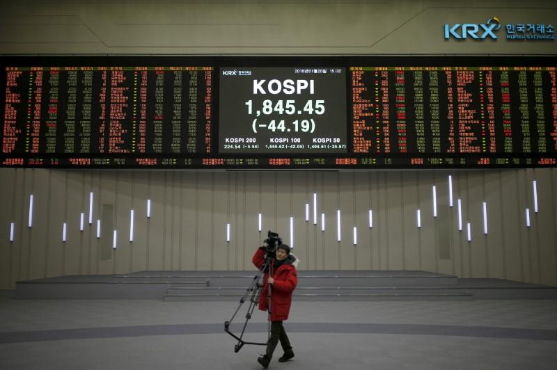 La Bolsa de Seúl no opera hoy por festivo