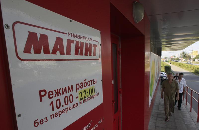 ФАС предупредила Магнит иПятерочку из-за цен напродукты