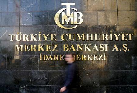 """محافظ المركزي التركي """"لا خوف على الليرة التركية"""""""